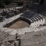 Senate of Ephesus 1